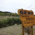 自転車で明日香村観光してきた!