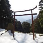 横峰寺奥之院星ガ森に行ってみた!