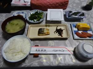 民宿岡田 (8)