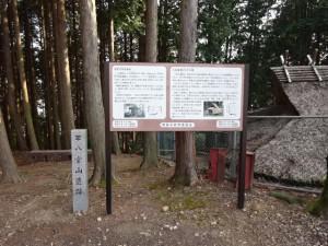 西条市民の森 梅まつり (8)
