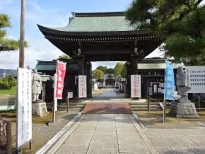赤穂大石神社 (3)
