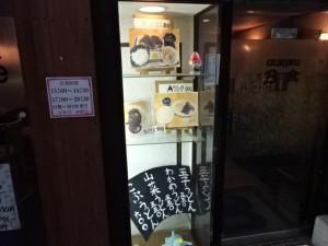 B食 ハンバーグ定食 (2)