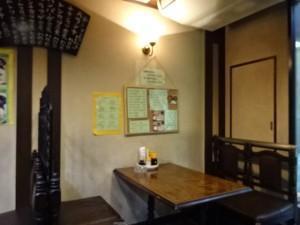 B食 ハンバーグ定食 (4)