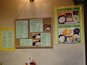 B食 ハンバーグ定食 (5)
