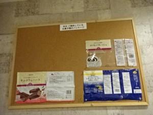 イオンラウンジ イオン小野店 (11)