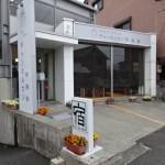 【徳島県のゲストハウス】チャンネルカンに泊まってみた!