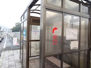 神戸三宮-高松線 (7)