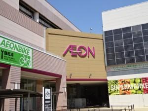 イオンラウンジ イオン新居浜店 (1)