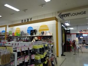 イオンラウンジ イオン新居浜店 (3)