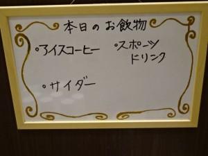 イオンラウンジ イオン新居浜店 (8)