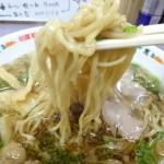 【広島県尾道市】雑兵の尾道しょうゆラーメンを食べてみた!