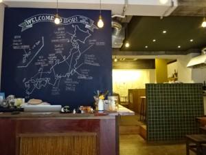 IRORI Nihonbashi Hostel and Kitchen (2)