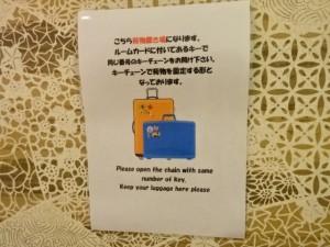 ゲストハウスわさび名古屋駅前 (10)
