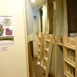 【愛知県のゲストハウス】ゲストハウスわさび名古屋駅前に泊まってみた!