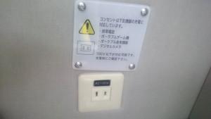 WILLER名古屋⇔大阪 (5)