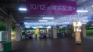 大井競馬場2