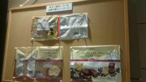 イオンラウンジ イオン与野店10