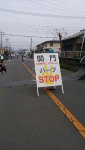 上尾シティハーフマラソン20