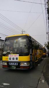 上尾シティハーフマラソン21