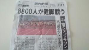 上尾シティハーフマラソン36