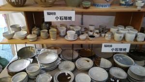 全国大陶器市 (6)