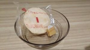 イオンライウンジ イオン船橋店 (10)