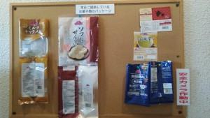 イオンライウンジ イオン船橋店 (11)