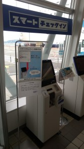 津軽海峡フェリー (4)