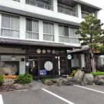 【しまなみ海道】料理旅館 富士見園に泊まってみた!