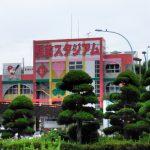 【JR松山駅前】駅前スタジアム3のバッティングセンターに行ってみた!