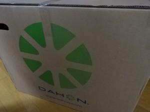 dahon route 2015 (1)