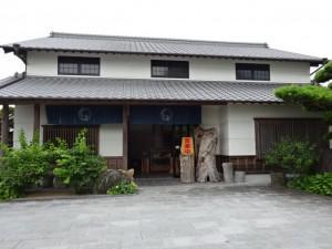 へんろ石饅頭 (1)