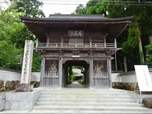 住吉荘から善楽寺 (29)