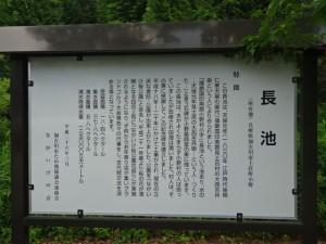加古川ポタリング (10)