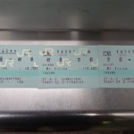 【JR】名古屋→大阪 金券ショップの組み合わせ回数券を使って節約してみた!