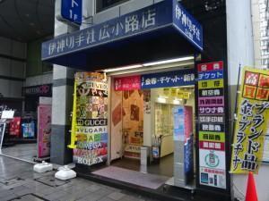 名古屋から大阪(JR)