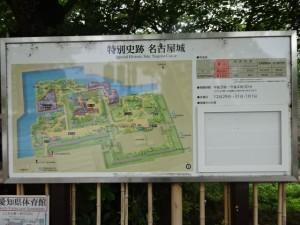 名古屋城一周 (2)