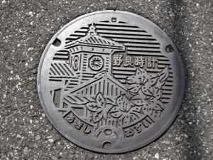 奈半利駅から住吉荘 (19)