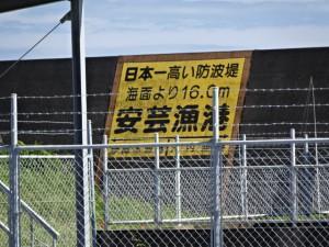 奈半利駅から住吉荘 (20)