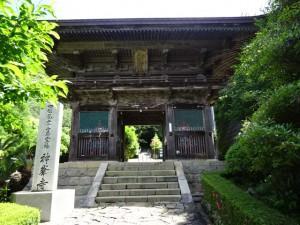 奈半利駅から住吉荘 (4)
