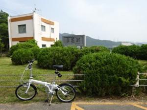 平荘湖 (1)