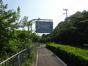 権現ダム (4)