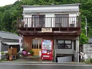 民宿みちしおから最御崎寺 (8)
