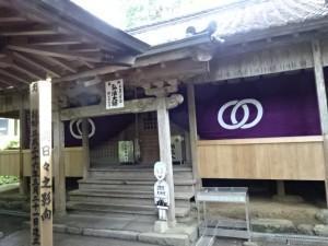津照寺から奈半利 (16)