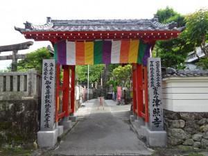 津照寺から奈半利 (2)