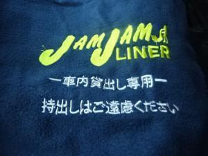 JAMJAMライナー三宮→名古屋 (6)