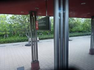 JAMJAMライナー三宮→名古屋 (8)