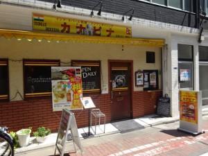 カナピナ 東日本橋店 (1)