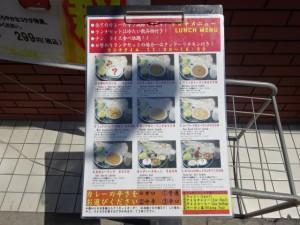 カナピナ 東日本橋店 (4)