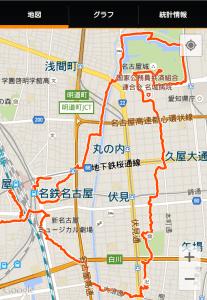 名古屋散歩地図